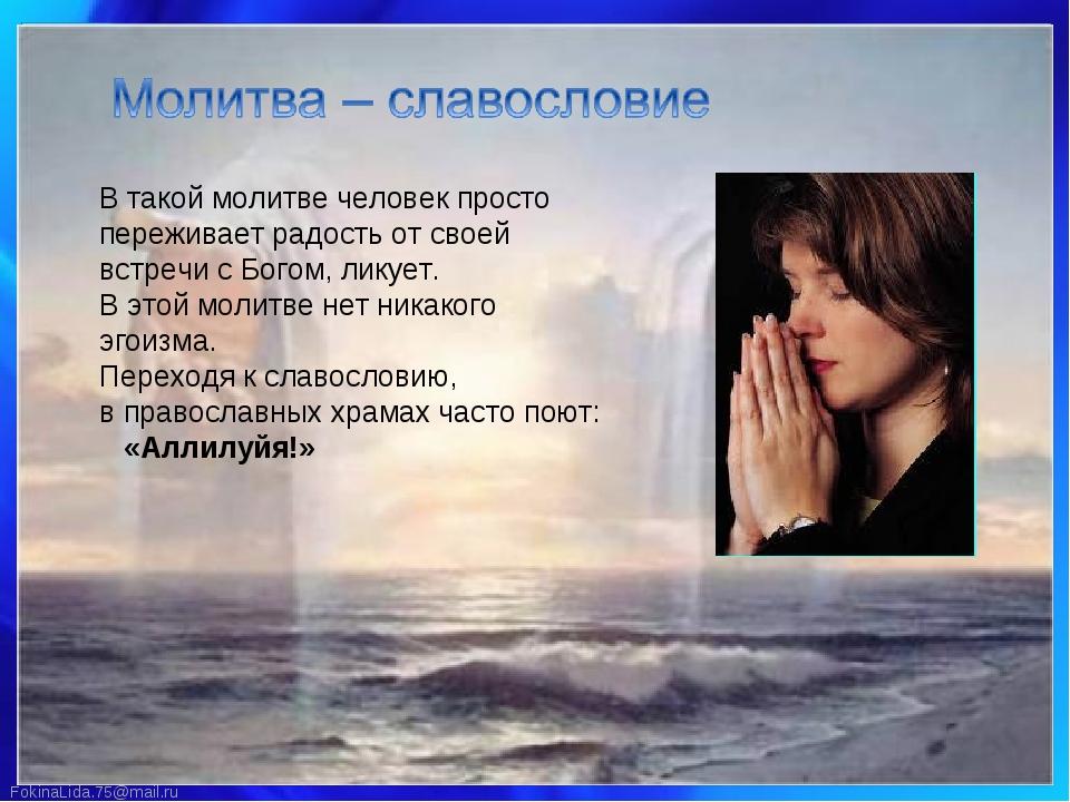 Кто не имеет духа святого в себе, тот и не христианин, и е православие, православный сайт, социальная сеть