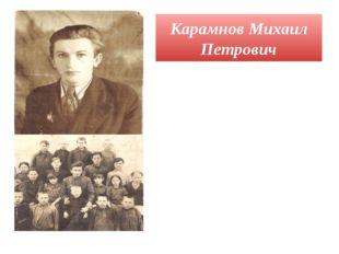 Был призван на фронт в 1941 году. Участвовал в битве за Москву. Награждён ор