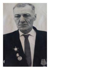 Майоров Андрей Семенович Призван в армию в 1938 году, демобилизован в 1943 г