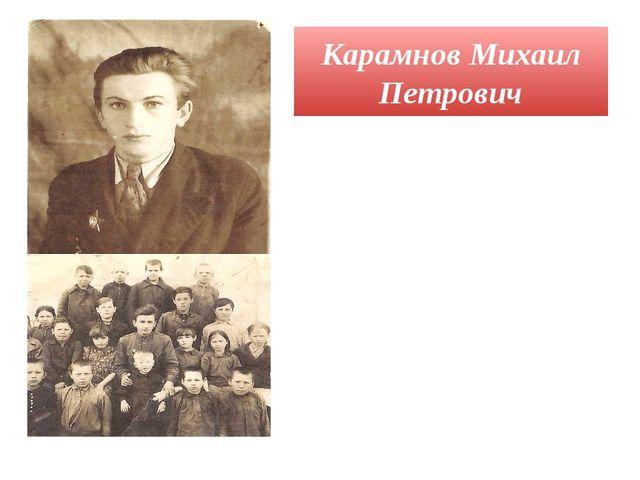 Был призван на фронт в 1941 году. Участвовал в битве за Москву. Награждён ор...