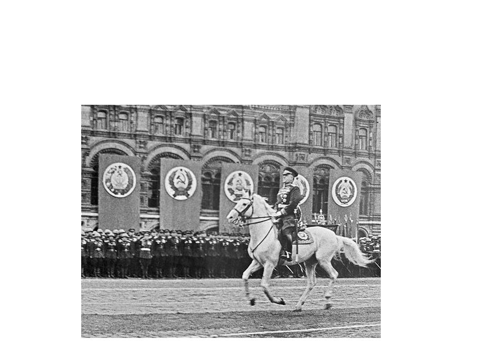 Маршал Г. К. Жуков на параде