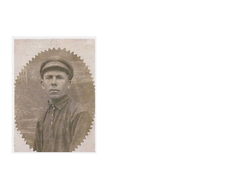 Зайцев Сергей Иванович Призван на фронт в начале войны. Защитник Ленинграда....