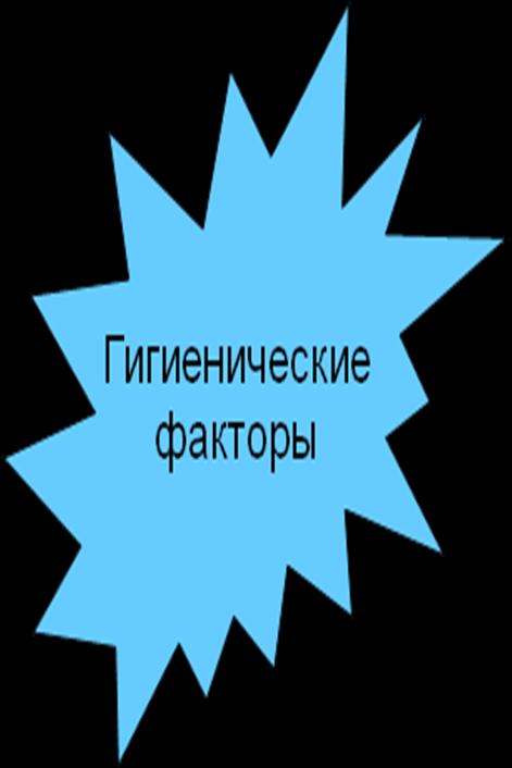 hello_html_m4cdcd7b3.png