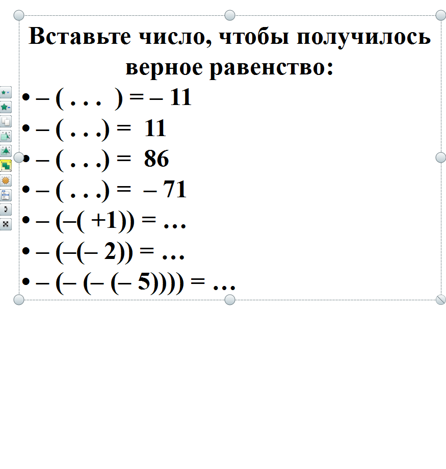 hello_html_5a9a0138.png