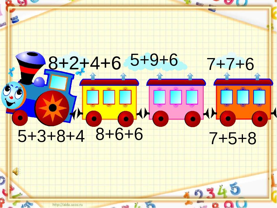8+2+4+6 5+9+6 7+7+6 5+3+8+4 8+6+6 7+5+8