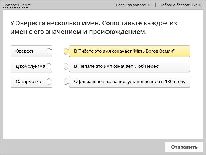 hello_html_m1c060df5.jpg