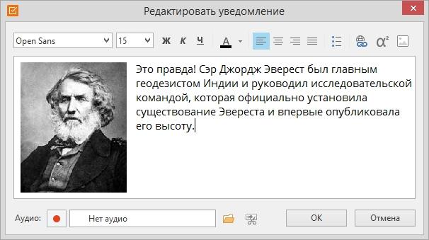 hello_html_m76ca1f05.jpg