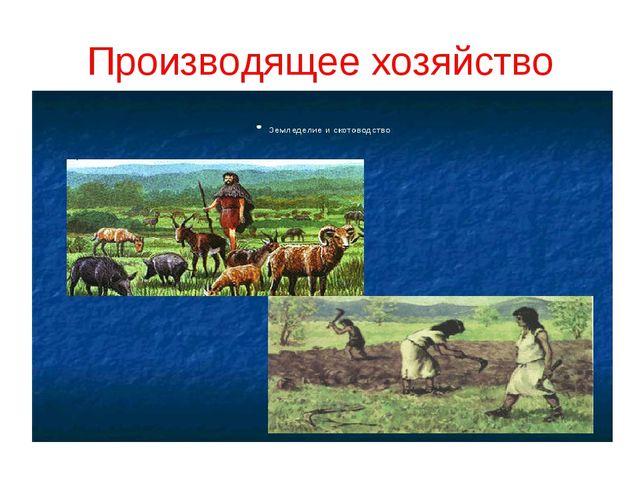 Скачать бесплатно учебник скотоводство