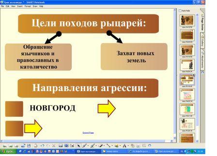 hello_html_71b8da04.jpg