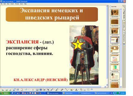 hello_html_m312b51ff.jpg
