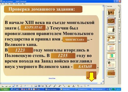 hello_html_m75b51109.jpg