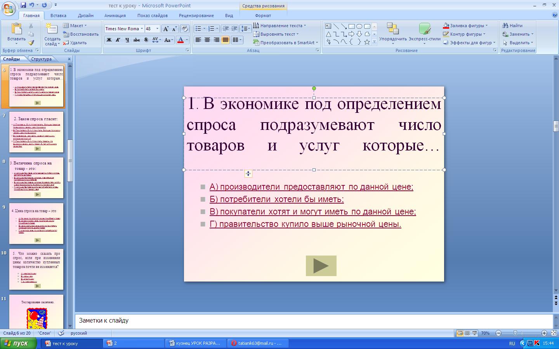 hello_html_67e59d65.png