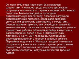 20 июля 1942 года Краснодон был захвачен фашистами. 7 месяцев продолжалась в