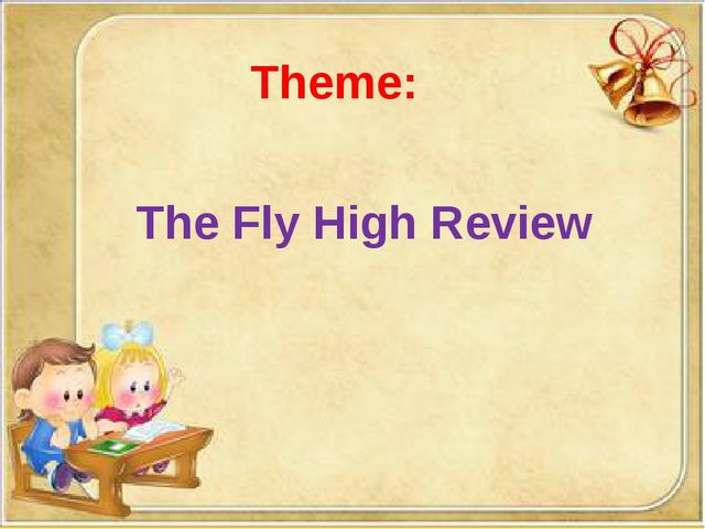 Theme: The Fly High Review