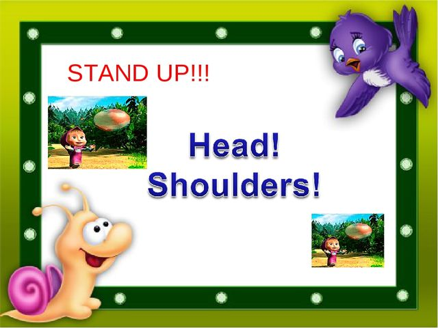STAND UP!!!