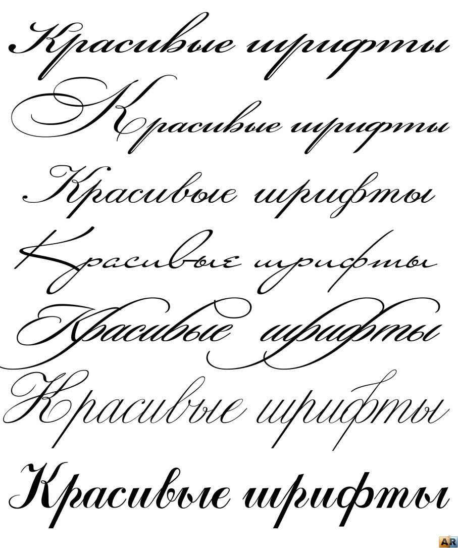 Написать красивым текстом на открытке, видом омска поздравления