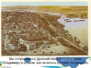 Кроссворд Как древние славяне называли мужчин, которые собирали мёд диких пчё