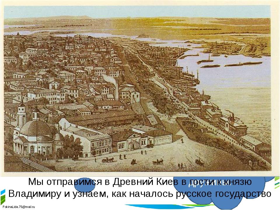 Кроссворд Как древние славяне называли мужчин, которые собирали мёд диких пчё...