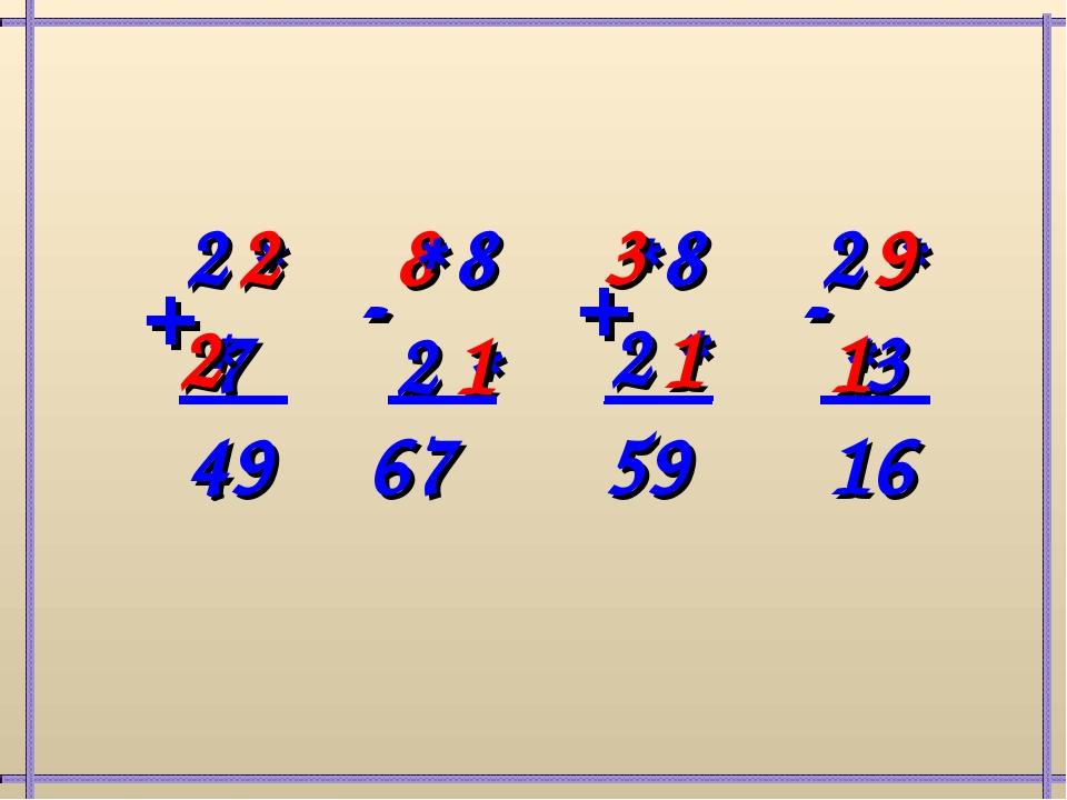 * 2 3 1 * * * 8 * 8 2 * 2 7 * 2 * + 9 1 1 2 3 67 49 - 59 - 16 8