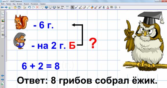 hello_html_md766ea7.png