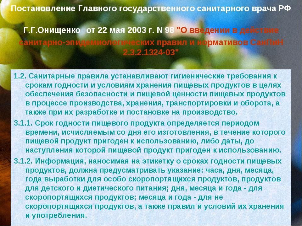 Письмо минэкономразвития РФ с разъяснением о