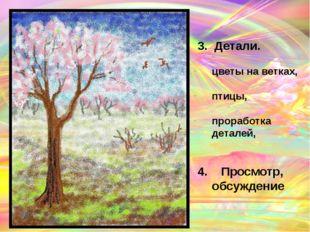 http://talklove.ru/POZITIV/pozitivnye-kartinki-44.jpg http://im4-tub-ru.yand