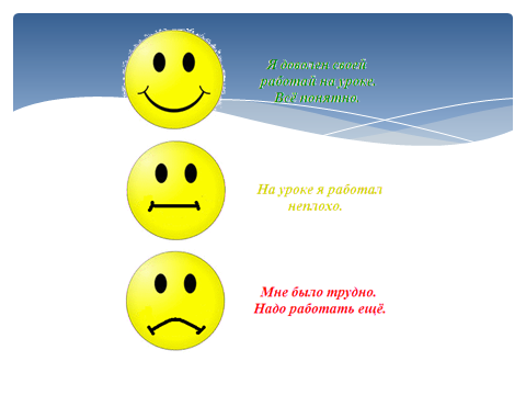 hello_html_249c0753.png