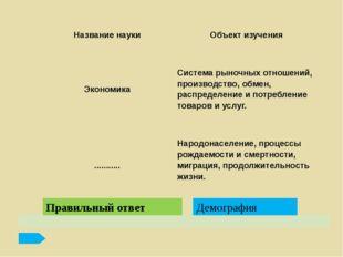 Правильный ответ 1) социальная революция 2) экономическая реформа 3) обществе
