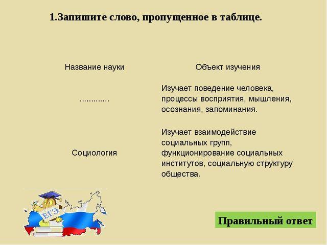 Правильный ответ: 4 1) социальная революция 2) экономическая реформа 3) общес...