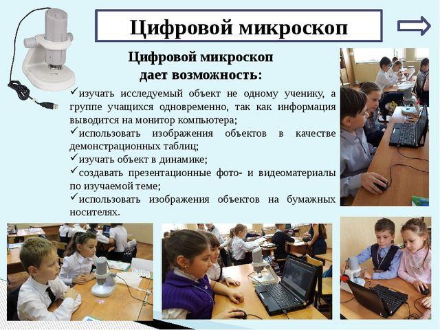 Программное обеспечение PROCIass «Система контроля и мониторинга качества зна...