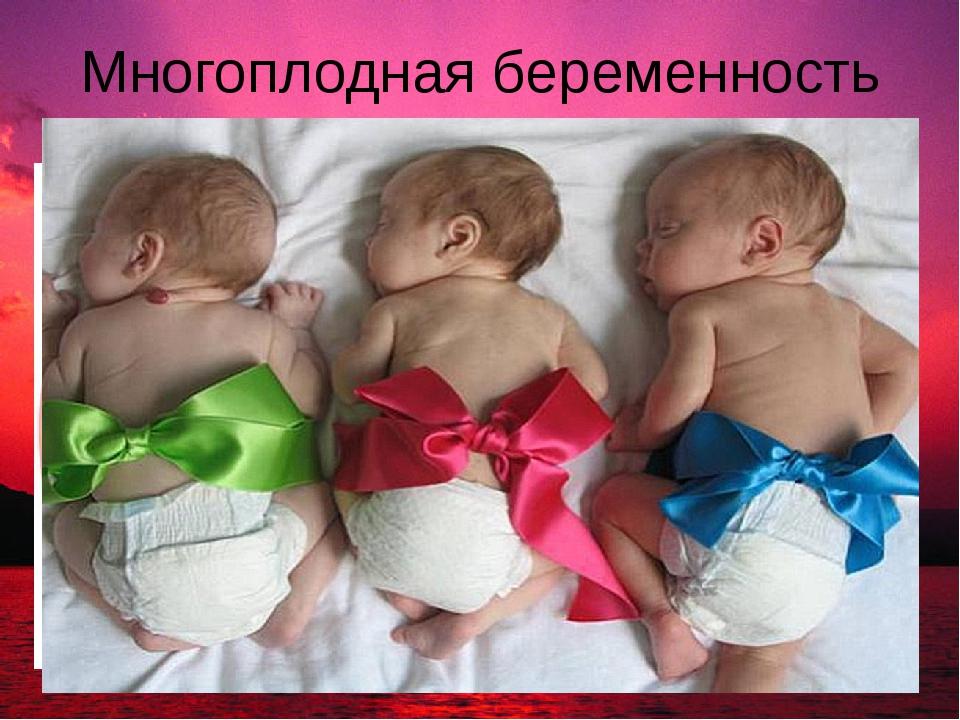 паркетную доску во сне знакомы родила близнеццов благословляет этот прекрасный