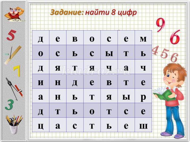hello_html_244aae8b.jpg