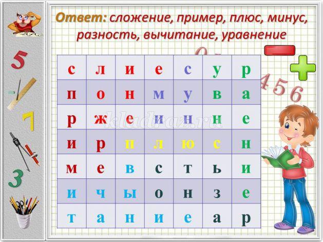hello_html_44a0034c.jpg