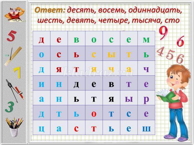 hello_html_4b686129.jpg