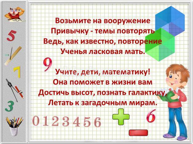 hello_html_m2e68fe49.jpg