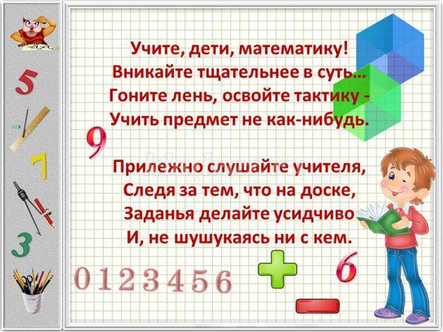 hello_html_m3635cb12.jpg