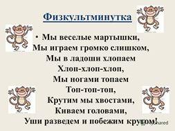 hello_html_3386098d.jpg