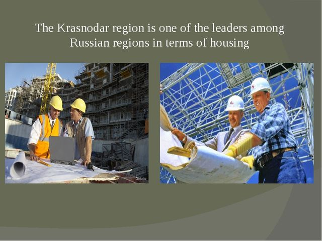 The Krasnodar region is one of the leaders among Russian regions in terms of...