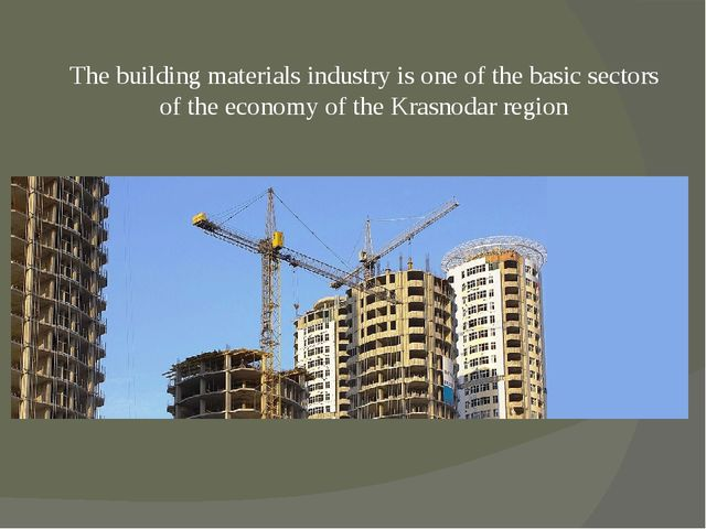 The building materials industry is one of the basic sectors of the economy of...