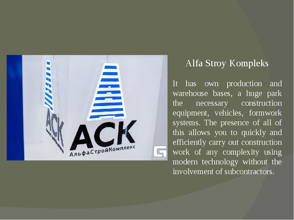 Alfa Stroy Kompleks It has own production and warehouse bases, a huge park th...
