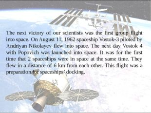The next victory of our scientists was the first group flight into space. On