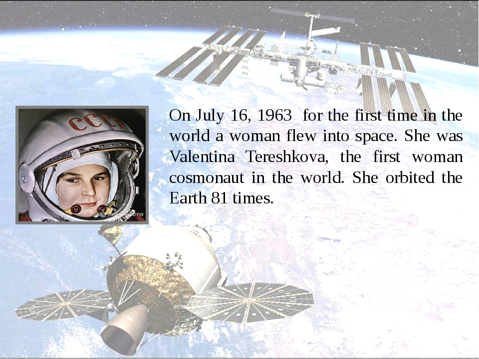 On July 16, 1963 for the first time in the world a woman flew into space. Sh...
