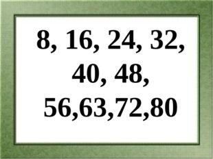 16:8 24:8 32:8 8:8 56:8 40:8 64:8 80:8 72:8 1 3 4 2 5 7 8 9 10