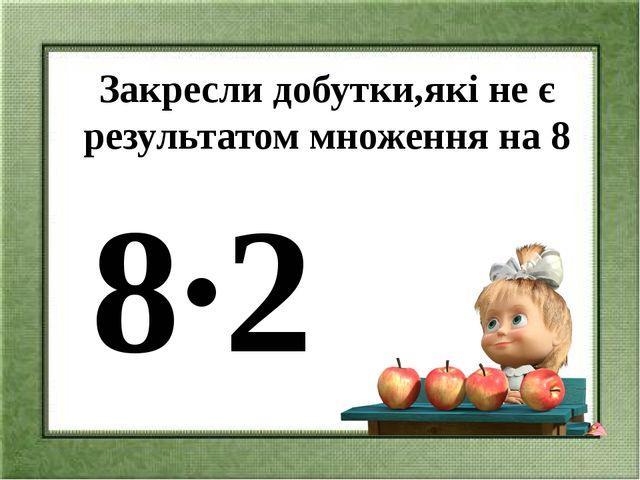 1, 2, 3, 4, 5, 6, 7, 8, 9, 10, 11, 12, 13, 14, 15, 16, 17, 18, 19, 20, 21, 22...