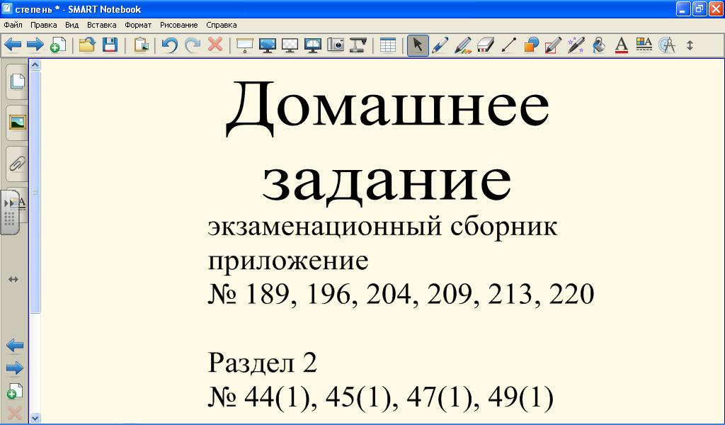 hello_html_mf2ba178.png