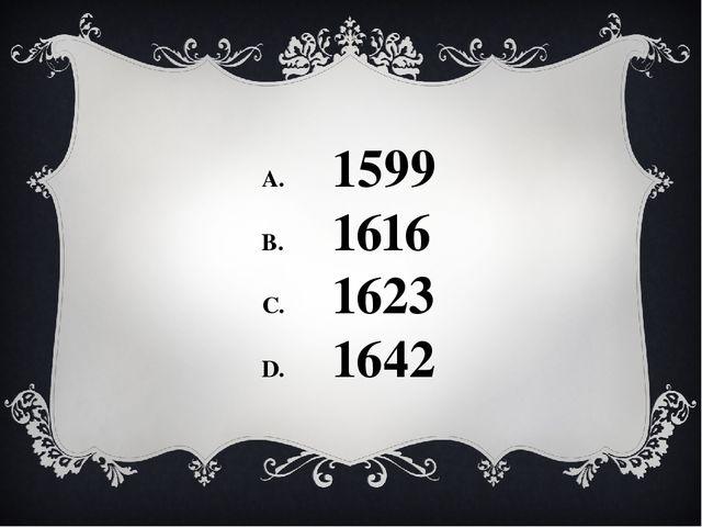 1599 1616 1623 1642
