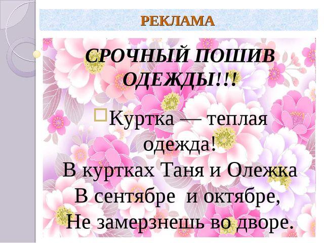 ЗВЕЗДОЧКА ОБДУМЫВАНИЯ БАНК ИДЕЙ ЭКОЛОГИЧЕСКОЕ ОБОСНОВАНИЕ РЕКЛАМА СРОЧНЫЙ ПО...