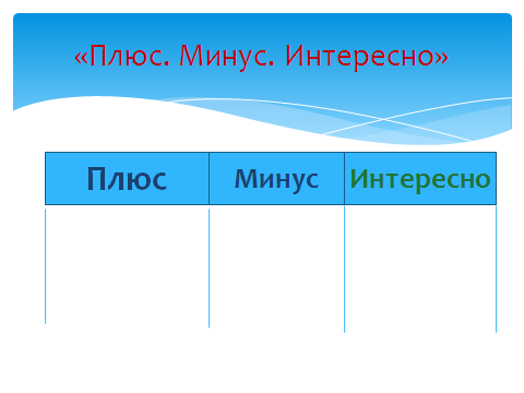 hello_html_21907789.png