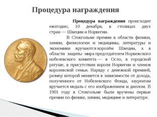 В 1948 году окончил Физический факультет Московского Государственного Универс