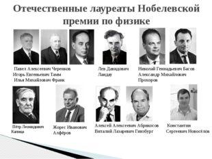 Родился в Баку в семье инженера-физика. В 1922 поступил в Азербайджанский Гос